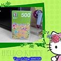 派遣春節禮券-7-11商品卡500元