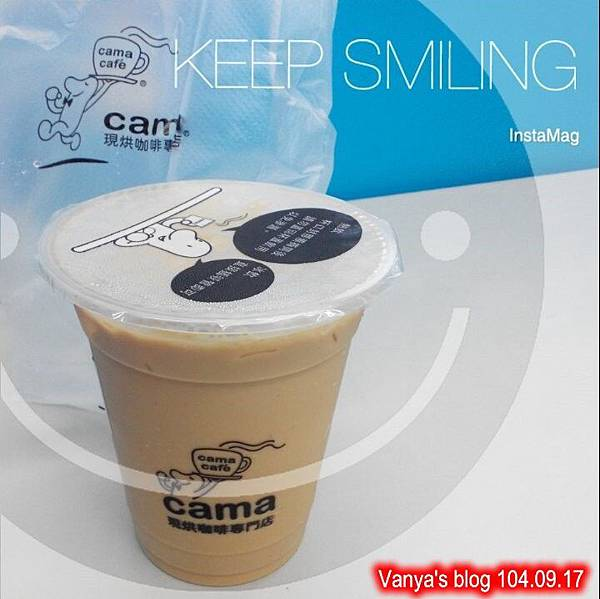 Cama冰拿鐵