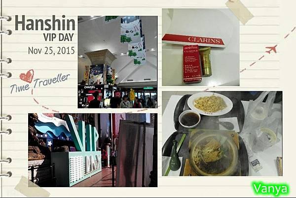 漢神百貨2015 VIP DAY
