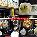 品田中山店-主餐,披薩豬排和章魚燒豬排