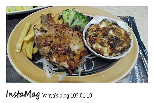 樂雅樂-香草雞排主餐