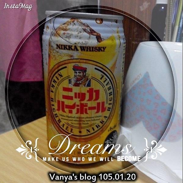 慎吾代言的啤酒,69元