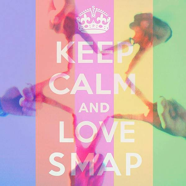 SMAP五星