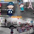 美麗島站-小丸子商店
