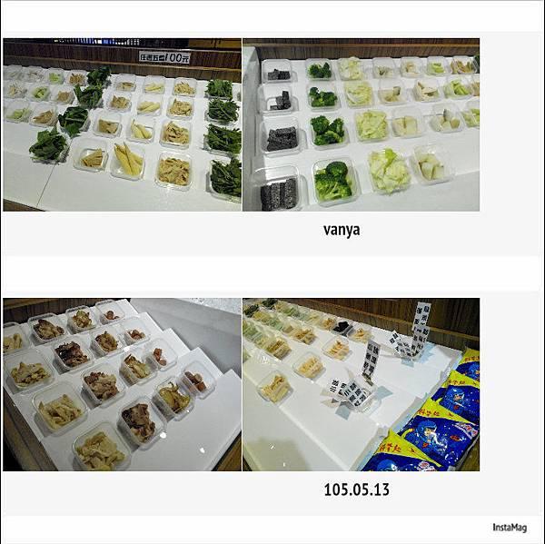 叁‧食壹Canteen-輕食沙拉區