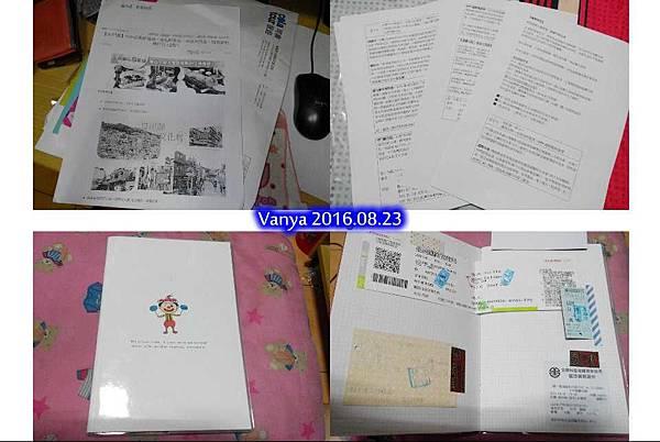 韓國釜慶-旅遊小冊子