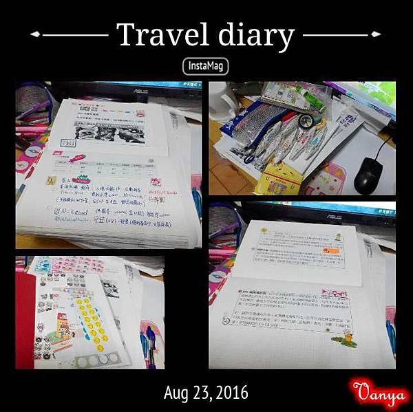 韓國釜慶-旅遊小冊子製作