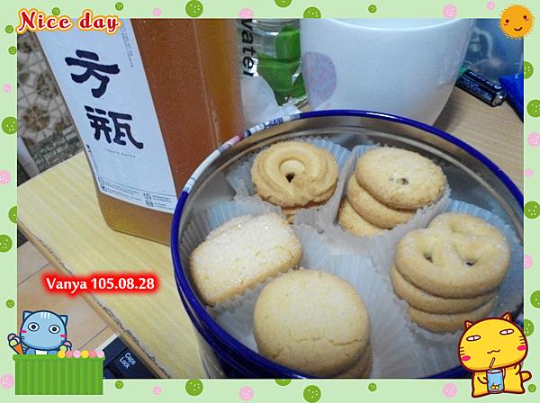 奶酥餅乾跟四季春茶的下午點心