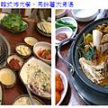 韓國釜慶第二天早、晚餐預定
