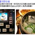 韓國釜慶第三天午餐預定