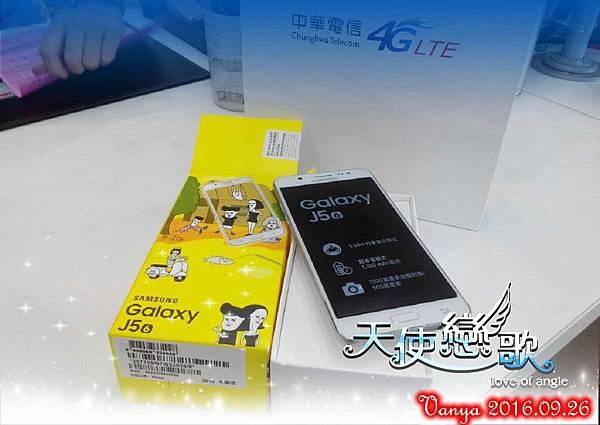 Samsung Galaxy J5 2016版