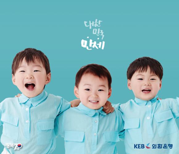 宋氏三胞胎2014-CM