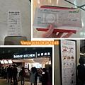 韓國釜慶-發餐券、飽食去