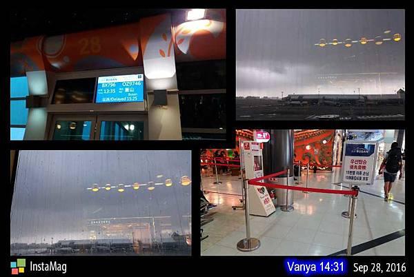韓國釜慶-氣候不佳,等班機中