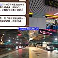 韓國釜慶-出境及回家了