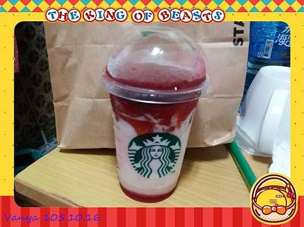 西子灣店-草莓優格奶霜星冰樂,大杯105元