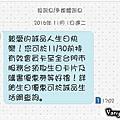 誠品2016會員生日禮-卡片內容物