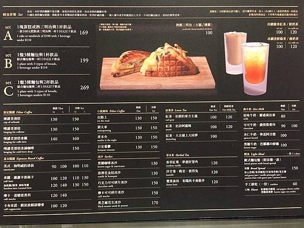 高雄太平洋SOGO百貨-南台灣首家誠品書店咖啡品牌blackpages CAFÉ旗艦店menu