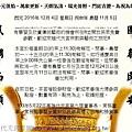 代天宮-官網首頁