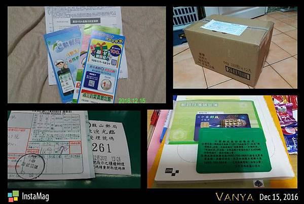 捐贈一箱二手衣物,與辦了郵局VISA卡