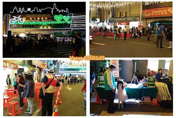 2016聖誕燈會在哈瑪星-工作人員及遊客等