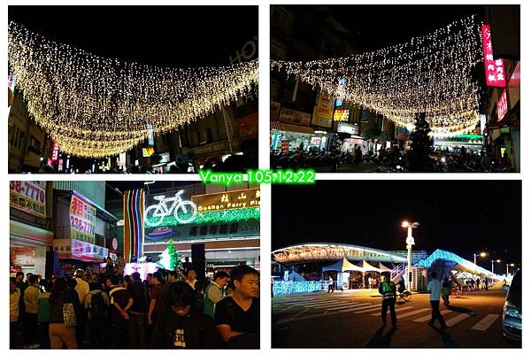 2016聖誕燈會在哈瑪星-燈海