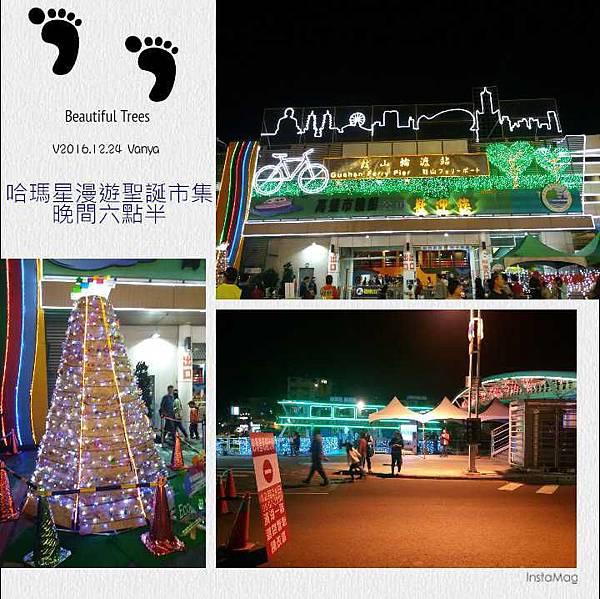 哈瑪星漫遊聖誕市集-到晚上八點結束