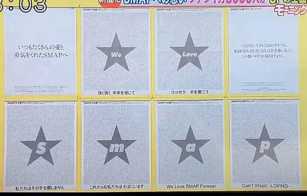 朝日新聞20161230