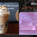 栗香松露白巧克力咖啡
