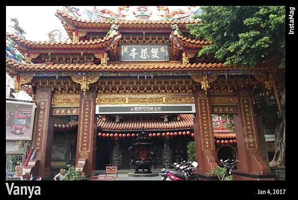 鳳山雙慈亭入口