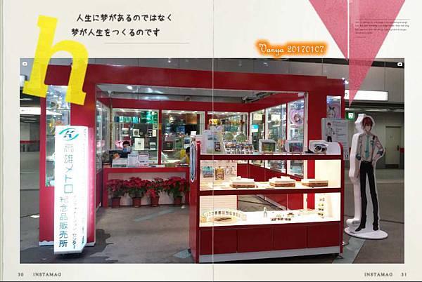 新左營站-高捷商店