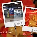 新左營站-站內攤販,現做蝦餅100元一包