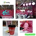新左營站-環球購物中心3F啾咖啡,熱拿鐵
