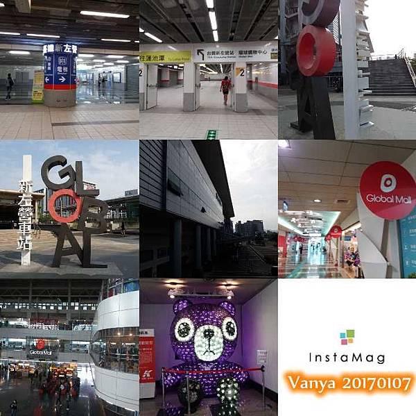 新左營站-捷運二號出口,及環球購物中心
