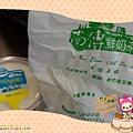 西子灣店-原味優格45元