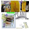 漢神百貨本館-索取試用包、逛書店、甜甜圈及沒拍到的貝瑞斯塔