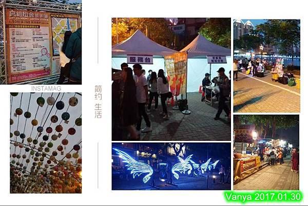 2017高雄燈會-服務台等
