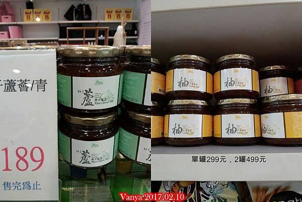 生活工場鹽埕店-柚子茶