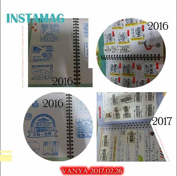 2016~2017手帳本-紀念章和標籤貼紙