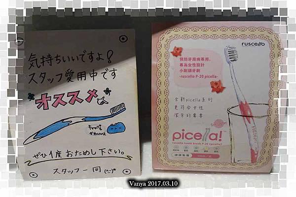picella台灣較少聽見的品牌
