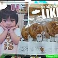 高雄古錐家-原味大支餅乾20元一支!