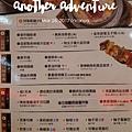 左營和民環球店-3人超值套餐之菜單