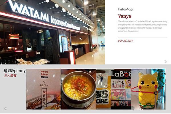 左營環球購物中心-S團fan 3人聚餐