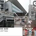 左營環球購物中心-突然降溫又飄細雨......