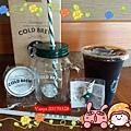 冷萃雙蓋玻璃杯組-搭冷萃咖啡500元