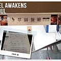 漢神巨蛋9F-漢來大飯店,翠園粵菜餐廳