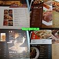 漢神巨蛋翠園餐廳-菜單1