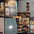 漢神巨蛋翠園餐廳-菜單2
