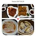 漢神巨蛋翠園餐廳-餐點上桌