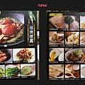 漢神巨蛋翠園餐廳-招牌推薦菜單